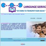 Language Service English